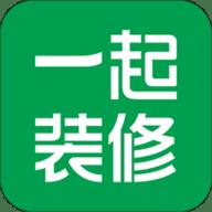 一起装修口碑苹果版 4.0.1
