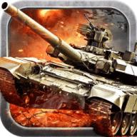坦克突袭战官方版 1.1.7.4(beta)