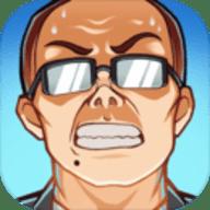 中国式班主任游戏安卓版 1.4.15