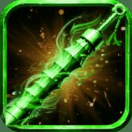 绿毒归来传奇高爆版 1.0.5