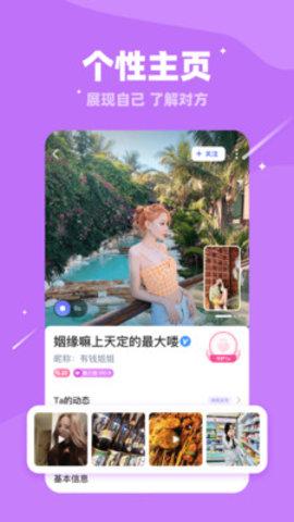 BomArt相机app官方版