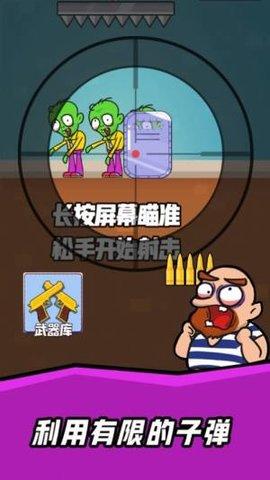 狙鸡大作战官方最新版 1.0.1