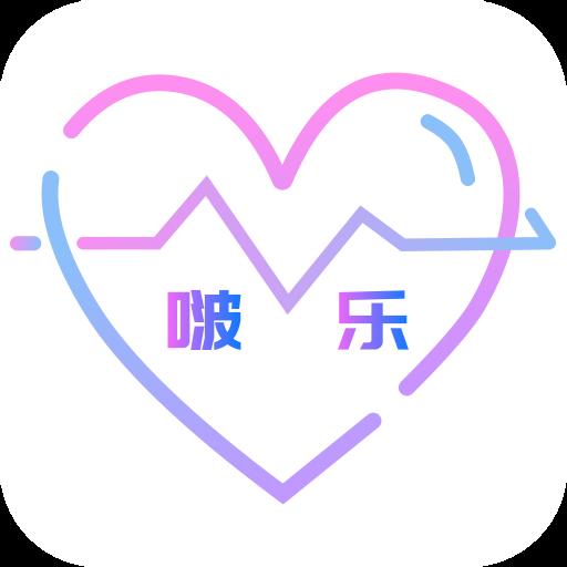 啵樂漫畫破解版百度云 v1.1.0