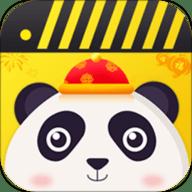 熊猫动态壁纸免费去水印版 v2.3.4