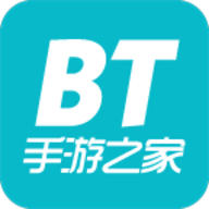 BT手游之家app最新手机版 1.1.7