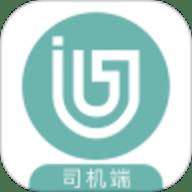 吉汽约车app司机版老版本 4.90.0.0002