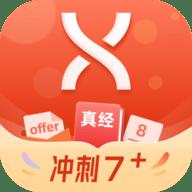 学为贵雅思app最新版 3.9.8