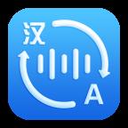 讯飞英语翻译苹果iOS版 v1.2631