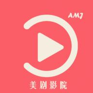爱美剧旧版app安卓免费版 v6.0.1.7