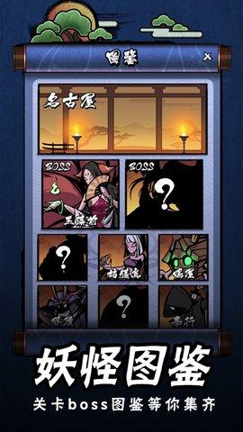 点杀妖怪去广告无限钻石破解版ios 1.0.32