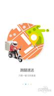 逐趣校园app安卓版 2.2.8