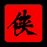 美劇俠破解版安卓版百度云 v1.2.01