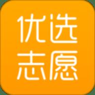 优选志愿安全靠谱手机版 1.6.8
