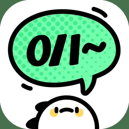 愛奇藝叭噠漫畫無付費版 v3.0.0