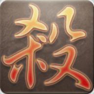 三國殺ios移動版界限突破 3.9.2