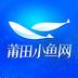 莆田小鱼网头条新闻 3.4.6
