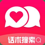 聊天回复app万能背景图破解版 v1.3.6