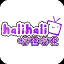 哈哩哈哩最新版本电视剧免费看 v2.1.2