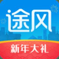 途風旅游靠譜手機版 3.0.2