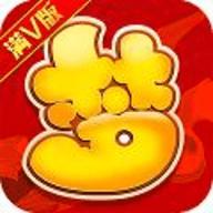 梦幻西游单机版手游最新破解版 v1.329.0