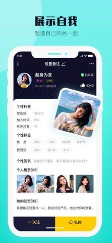 西檬之家app3.0苹果版官方版二维码