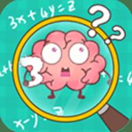 最强大脑3游戏app安卓版 1.7.5
