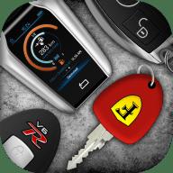 车钥匙模拟器游戏 1.1.32