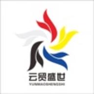 云贸通app官方最新版 2.5.0