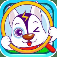 儿童动物找茬免费正式版 v3.60.2193