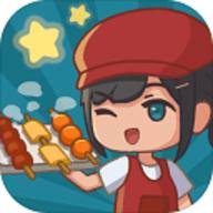 放置烧烤店安卓内购版无敌版 v1.7.1