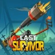 最后的幸存者僵尸射击官方版本 1.3.0