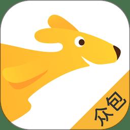 美团众包app旧版本免费版 v7.7.0