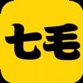 七毛漫画破解版 1.0.8
