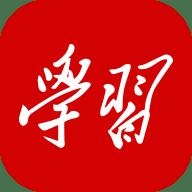 学习强国app免费版 2.29.0