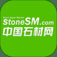 中国石材网app大理石采购中心 v5.3.5