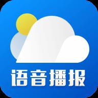 新晴天气-中央天气预报官方安卓版 8.08.3