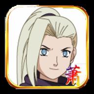女忍者訓練師最新漢化版 0.7.4