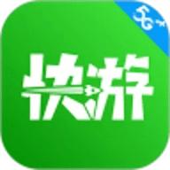 咪咕快游免派对破解版 3.11.1.1