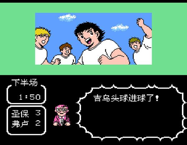 天使之翼2手机中文版改版