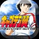 天使之翼2手機中文版改版 1.0