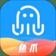 鱼爪手游app安卓最新版 8.2.8