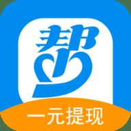 众人帮兼职app安卓最新版本 3.33.2