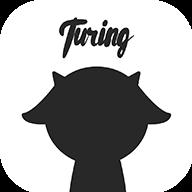 turing圖凌蘋果iOS版 v2.2.12.2.1