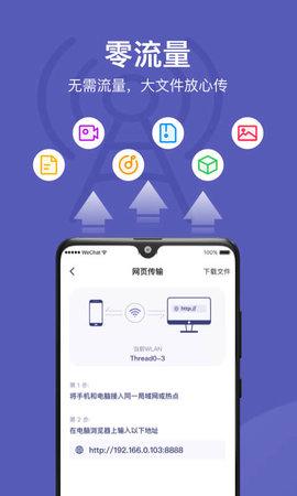 vivo手机助手app安卓版安装包