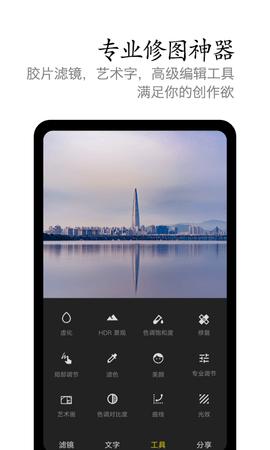vivo摄影专业摄影app夜间拍照