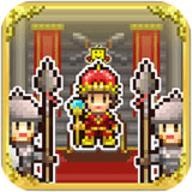 王都创世物语无限钻石内购版 v2.0.4
