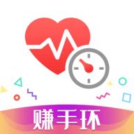 体检宝测血压视力心率app安卓最新版 v5.6.6