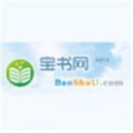 宝书网小说txt免费全本版 1.0