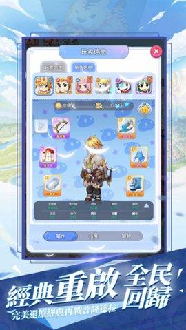 天光旅人手机正式版