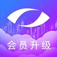 保利票务app最新版 2.9.0